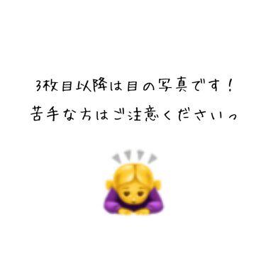 レヴィア/カラーコンタクト/その他を使ったクチコミ(2枚目)