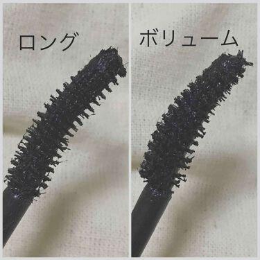 ボリューム&カールマスカラ アドバンストフィルム/ヒロインメイク/マスカラを使ったクチコミ(3枚目)