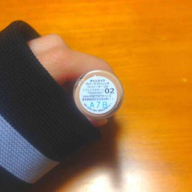 カバー&ストレッチコンシーラー UV/CANMAKE/コンシーラーを使ったクチコミ(2枚目)
