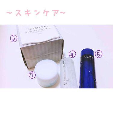 ふきとり化粧水/ちふれ/化粧水を使ったクチコミ(3枚目)