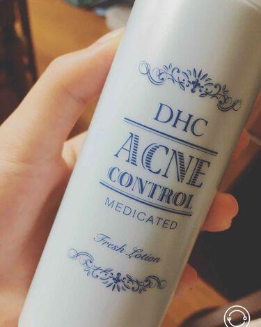 薬用アクネコントロール ローション/DHC/化粧水を使ったクチコミ(1枚目)