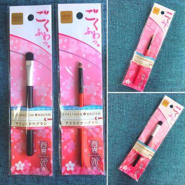 春姫 アイシャドウブラシ/ザ・ダイソー/メイクブラシを使ったクチコミ(2枚目)