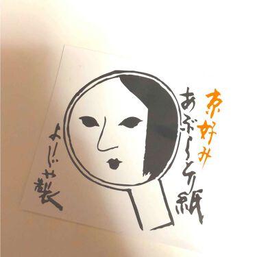 あぶらとり紙/よーじや/あぶらとり紙 by 🥣