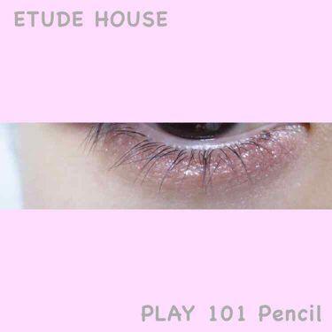 ハセさんの「ETUDE HOUSEプレイ101 ペンシル<リップライナー>」を含むクチコミ