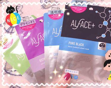 RICH TURN/ALFACE+(オルフェス)/シートマスク・パック by 綾花