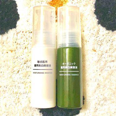 オーガニック薬用美白美容液/無印良品/美容液を使ったクチコミ(1枚目)