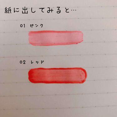 ベビーピンクプラス リップティント/ベビーピンク/口紅を使ったクチコミ(2枚目)