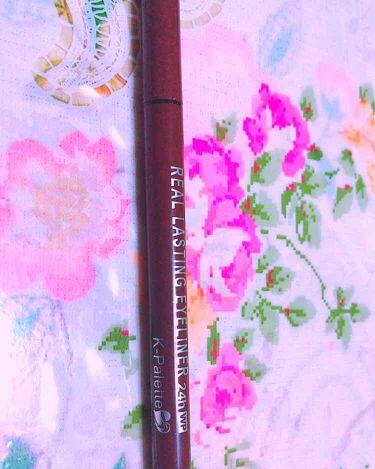 リアルラスティングアイライナー24h/K-Palette/リキッドアイライナーを使ったクチコミ(1枚目)