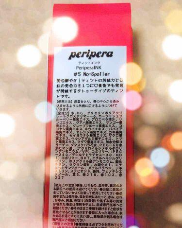 ティント インク/PERIPERA/口紅を使ったクチコミ(2枚目)