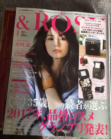 hizukiさんの「ロベルタ ディ カメリーノ雑誌 アンドロージー 1月号<その他グッズ>」を含むクチコミ