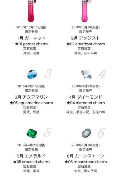 リッププランプ オイル/JILL STUART/リップケア・リップクリームを使ったクチコミ(2枚目)