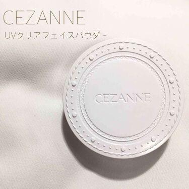 UVクリアフェイスパウダー/CEZANNE/プレストパウダー by ✧ 𝐌𝐚𝐢 ✧