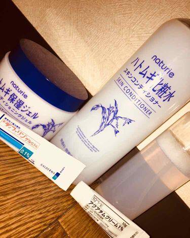 SHIORIさんの「大塚製薬アクアチムローション、アクアチムクリーム<その他スキンケア>」を含むクチコミ