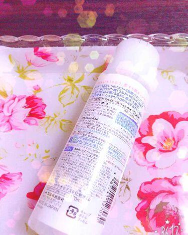 極潤 ヒアルロン液 ライトタイプ/肌ラボ/化粧水を使ったクチコミ(2枚目)