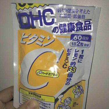 MEIRIN。さんの「DHCビタミンC<美肌サプリメント>」を含むクチコミ