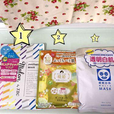 撫子さんの「TBCMalon.by TBC エステティックマスク<シートマスク・パック>」を含むクチコミ
