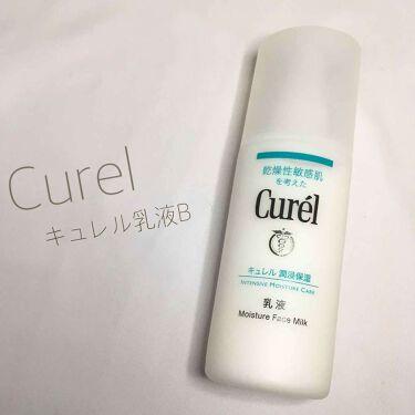 潤浸保湿 乳液/Curel/乳液を使ったクチコミ(1枚目)