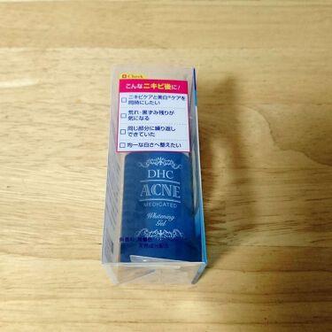 薬用アクネコントロール スポッツエッセンス EX/DHC/美容液を使ったクチコミ(3枚目)