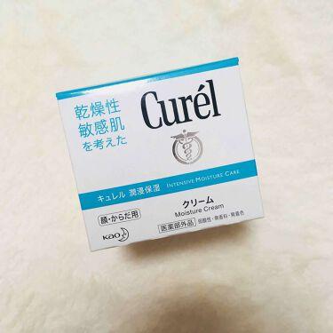 潤浸保湿フェイスクリーム/Curel/フェイスクリームを使ったクチコミ(1枚目)
