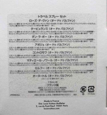 オードゥ パルファン/ルイ・ヴィトン/香水(レディース)を使ったクチコミ(4枚目)