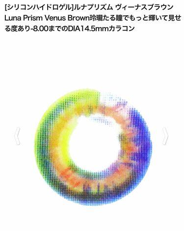 ザピエル チョコラテ/その他/その他を使ったクチコミ(1枚目)