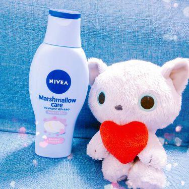 マシュマロケア ボディミルク/ニベア/ボディローション・ミルクを使ったクチコミ(1枚目)