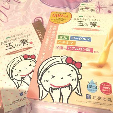 Shiorin🎀さんの「豆腐の盛田屋豆乳よーぐるとしーとますく 玉の輿 しっとり保湿<シートマスク・パック>」を含むクチコミ