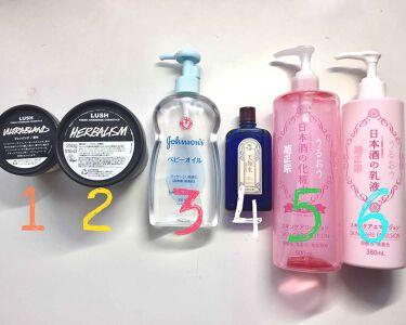 Riさんの「明色化粧品明色 美顔水 薬用化粧水<化粧水>」を含むクチコミ