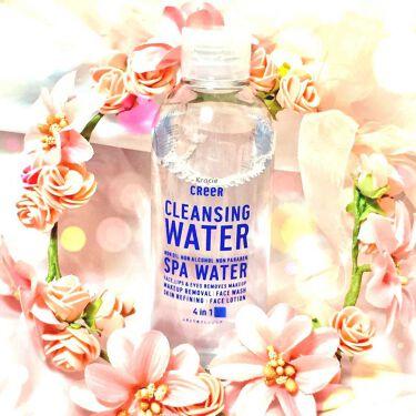 もちすけさんの「CReeR(クリー)水クレンジング<化粧水>」を含むクチコミ