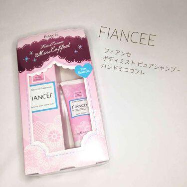 ✧ Mai ✧ さんの「フィアンセハンドクリーム ピュアシャンプーの香り<ハンドクリーム・ケア>」を含むクチコミ