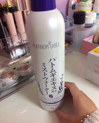 ハトムギミストウォーター/プラチナレーベル/ミスト状化粧水を使ったクチコミ(1枚目)