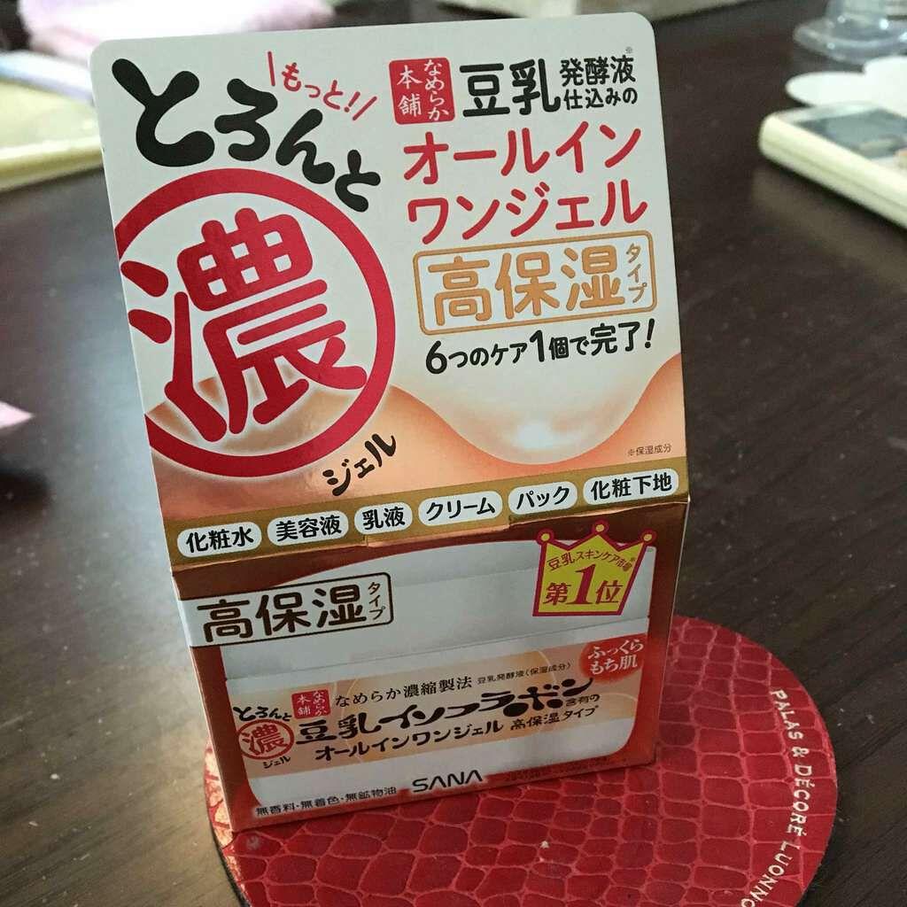 豆乳美肌多效保濕凝膠霜(濃潤型)