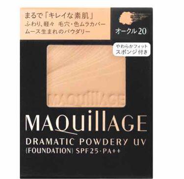 yukaさんの「マキアージュドラマティックパウダリー UV<パウダーファンデーション>」を含むクチコミ