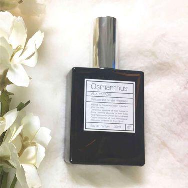 えぬさんの「AUX PARADIS (オゥパラディ)オスマンサス オードパルファム(Osmanthus)<香水(レディース)>」を含むクチコミ