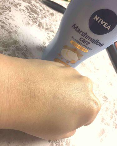 マシュマロケア ボディミルク/ニベア/ボディローション・ミルクを使ったクチコミ(3枚目)