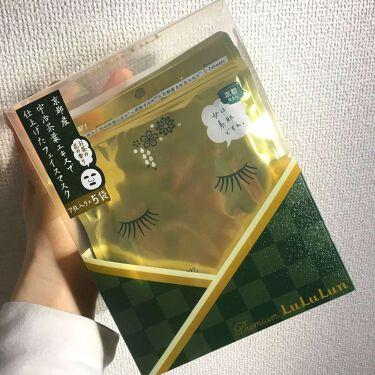 京都ルルルン(お茶の花の香り)/ルルルン/シートマスク・パックを使ったクチコミ(1枚目)
