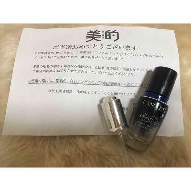 ジェニフィック アドバンスト/LANCOME/美容液を使ったクチコミ(3枚目)