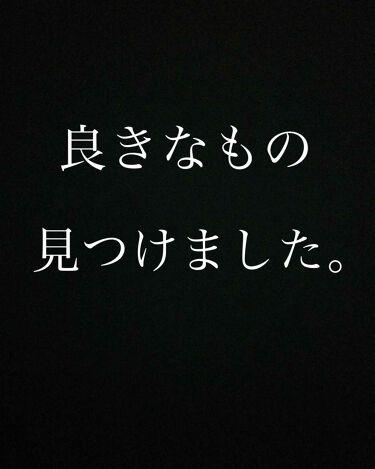 LIPS/その他/その他を使ったクチコミ(1枚目)