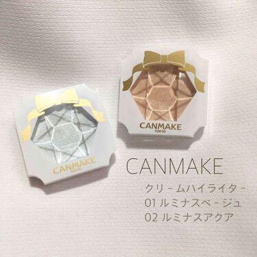クリームハイライター/CANMAKE/ハイライト by ✧ 𝐌𝐚𝐢 ✧