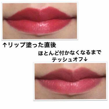 DNリップカラー/SHO-BI/口紅を使ったクチコミ(3枚目)