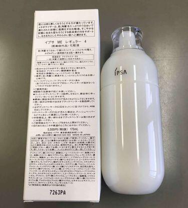 ME レギュラー 4/IPSA/化粧水を使ったクチコミ(2枚目)
