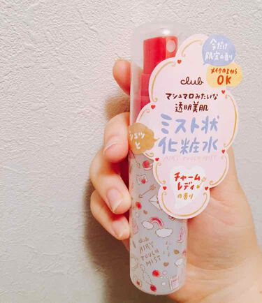 エアリータッチミスト/クラブ/ミスト状化粧水を使ったクチコミ(1枚目)