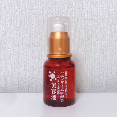 コエンザイムQ10配合 美容液 DAISO
