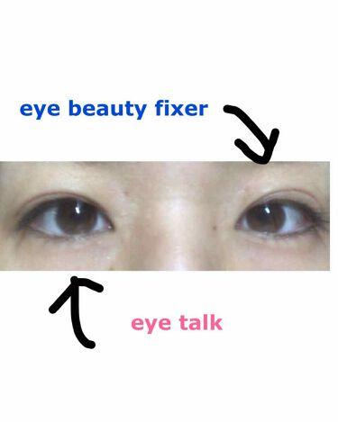 eye beauty  fixer/アストレア ヴィルゴ/二重まぶた用アイテムを使ったクチコミ(1枚目)