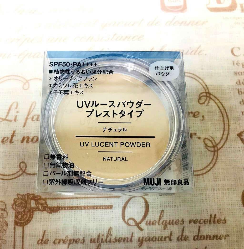 無印良品のプレストパウダー UVルースパウダー プレストタイプ・ナチュラルを使ったクチコミ