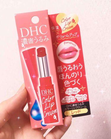りぃぃぃなさんの「DHCDHC濃密うるみカラーリップクリーム<リップケア・リップクリーム>」を含むクチコミ
