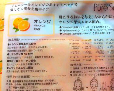 ジューシーフルーツ ポイントパッド ストロベリー/Pure Smile/レッグ・フットケアを使ったクチコミ(2枚目)