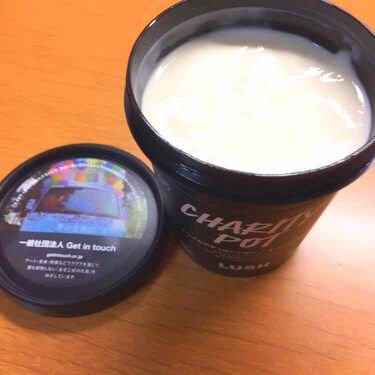 チャリティポット/ラッシュ/ボディローション・ミルクを使ったクチコミ(1枚目)