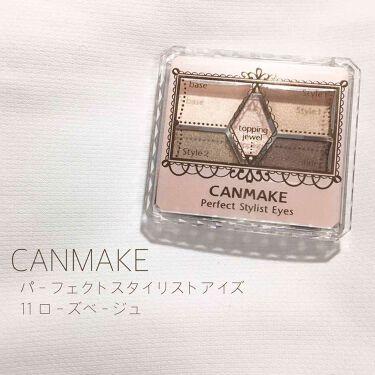 パーフェクトスタイリストアイズ/CANMAKE/パウダーアイシャドウ by ✧ 𝕄𝕒𝕚 ✧