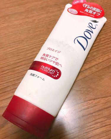 プロエイジ 洗顔フォーム(旧)/ダヴ/洗顔フォームを使ったクチコミ(1枚目)